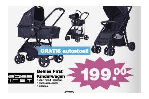 bebies first kinderwagen nu 199 00. Black Bedroom Furniture Sets. Home Design Ideas